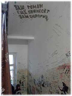 Музей-дом Михаила Булгакова - vika-live.com