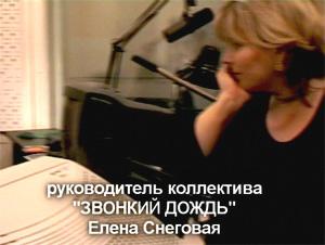 Елена Геннадьевна Снеговая. Детскотека - это весело.