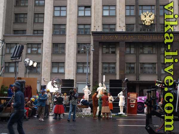 автор Вика Мирошкина. Москва. 2016. Дума